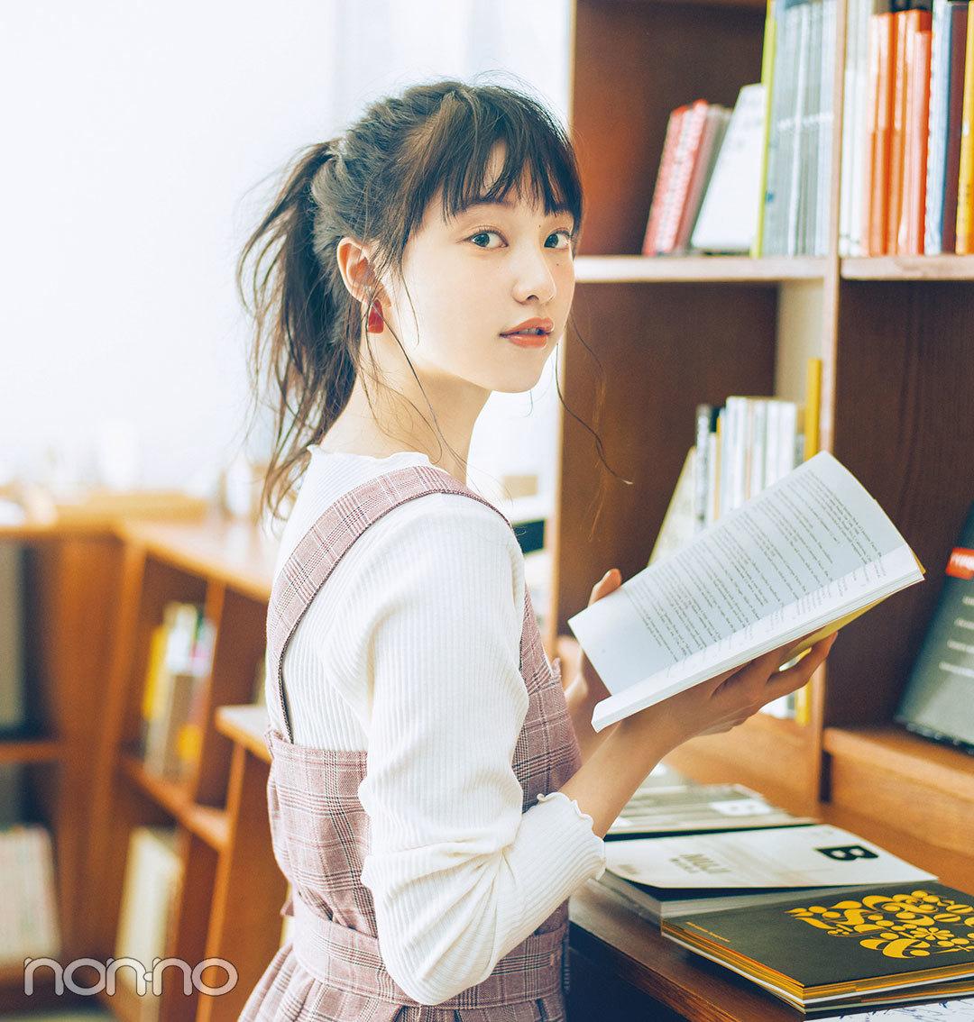 彼女感まとめ髪|ヘアアレンジ|山田愛奈