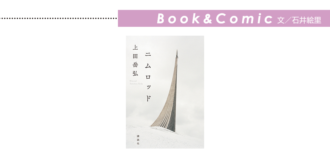 小関裕太さんがドラマの裏話を披露★スペシャルインタビュー!_1_3-4