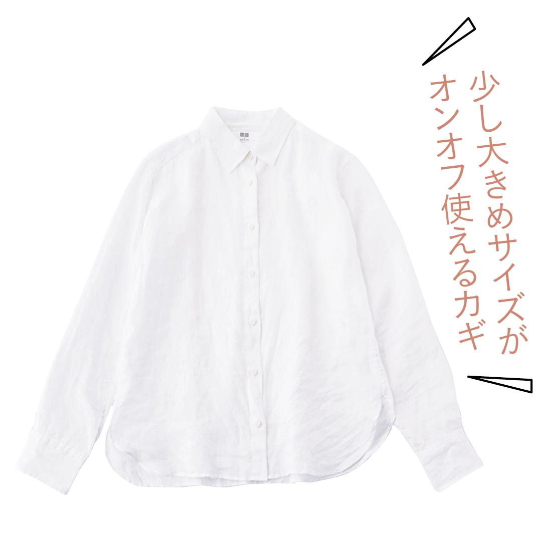 きれいめ派社会人の夏イベ対応着回し★ 岡本夏美が主演!_1_3-4
