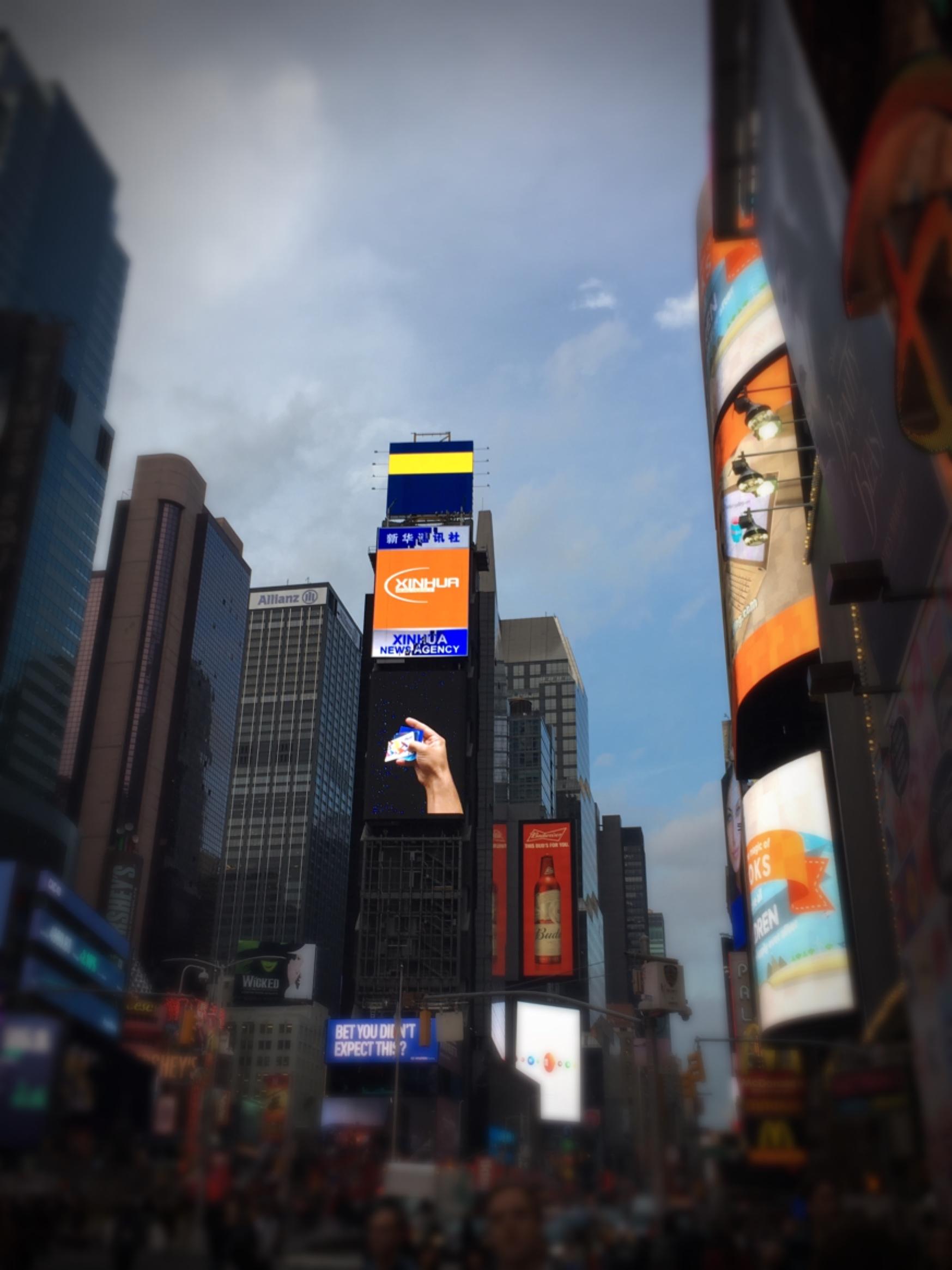 NYで夜景を☆_1_2