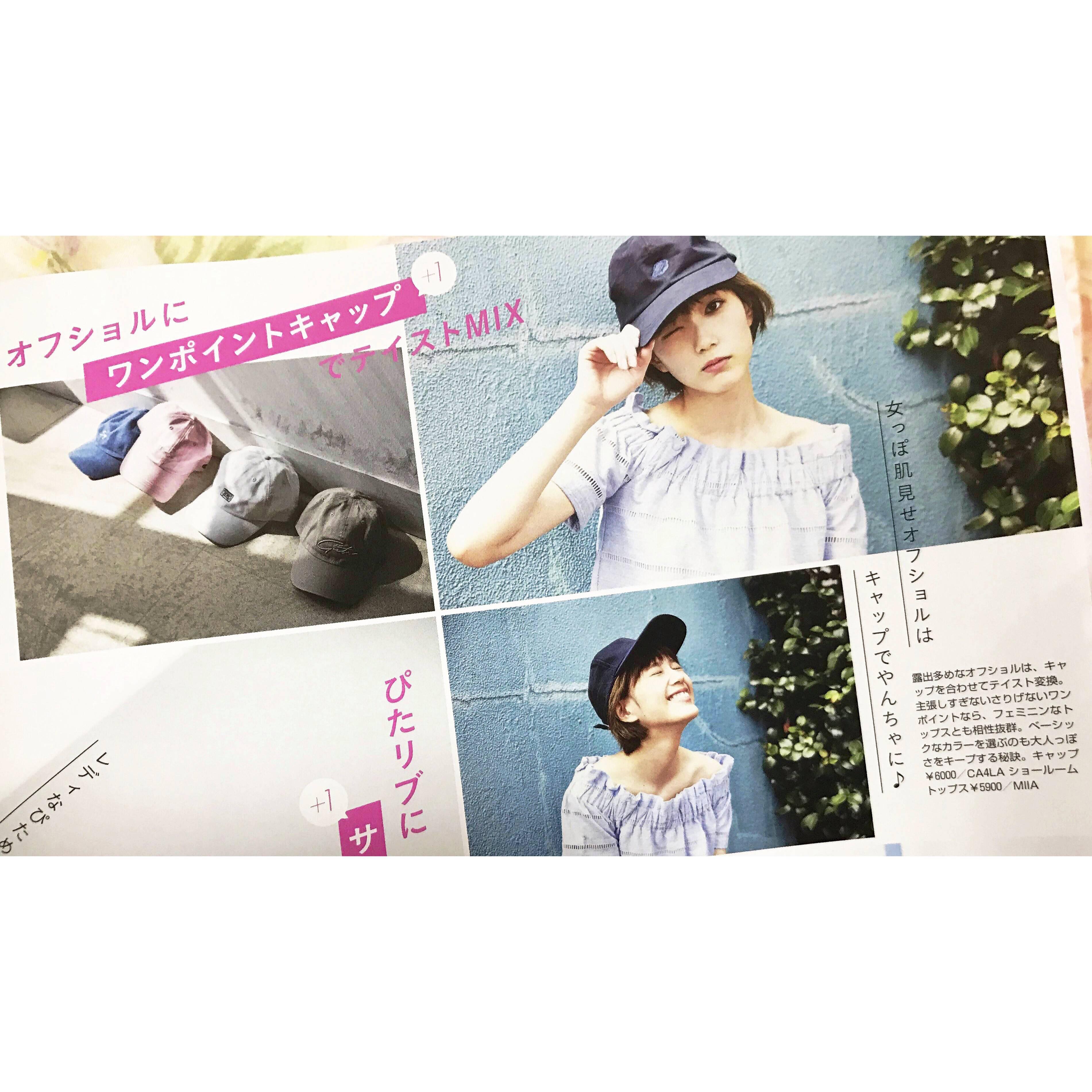 Vol.8♡ 男女ウケ間違いなし!【カジュアルモテ】ファッションとは!?_1_6