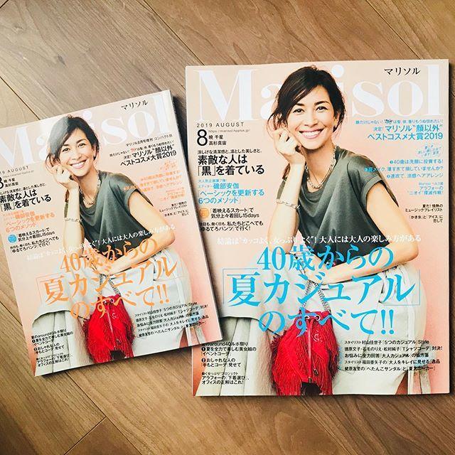 Marisol 8月号が発売されました!見どころは?_1_1