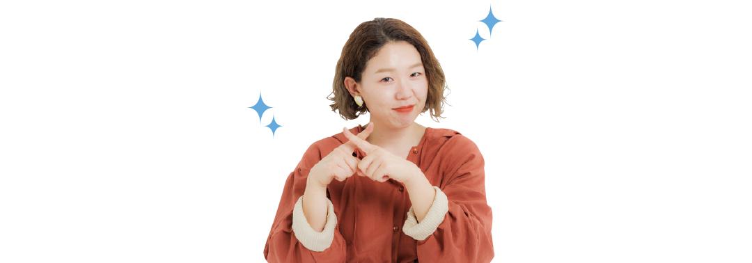 ヘア&メイク室橋佑紀さん