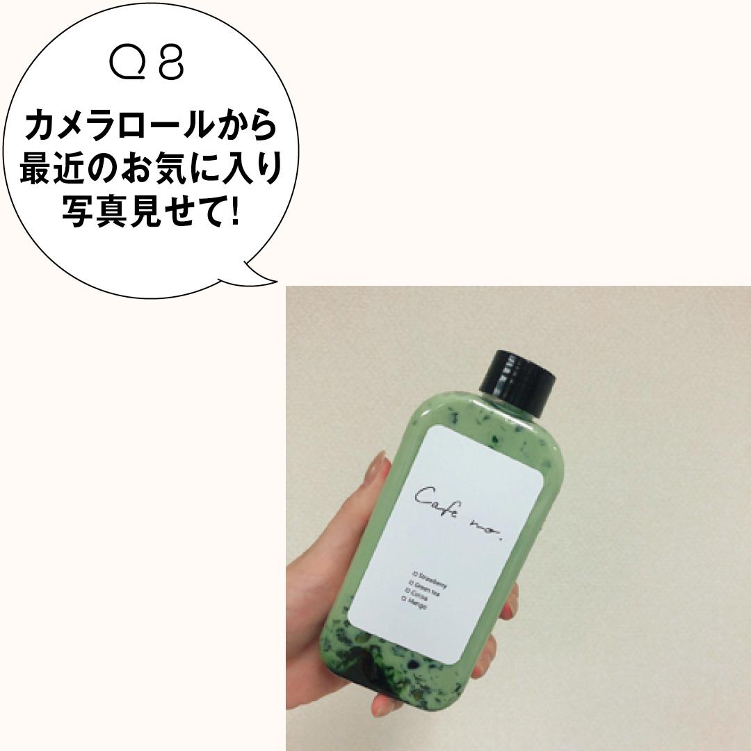松川菜々花のバッグとスマホの中身を大公開! _1_2-8