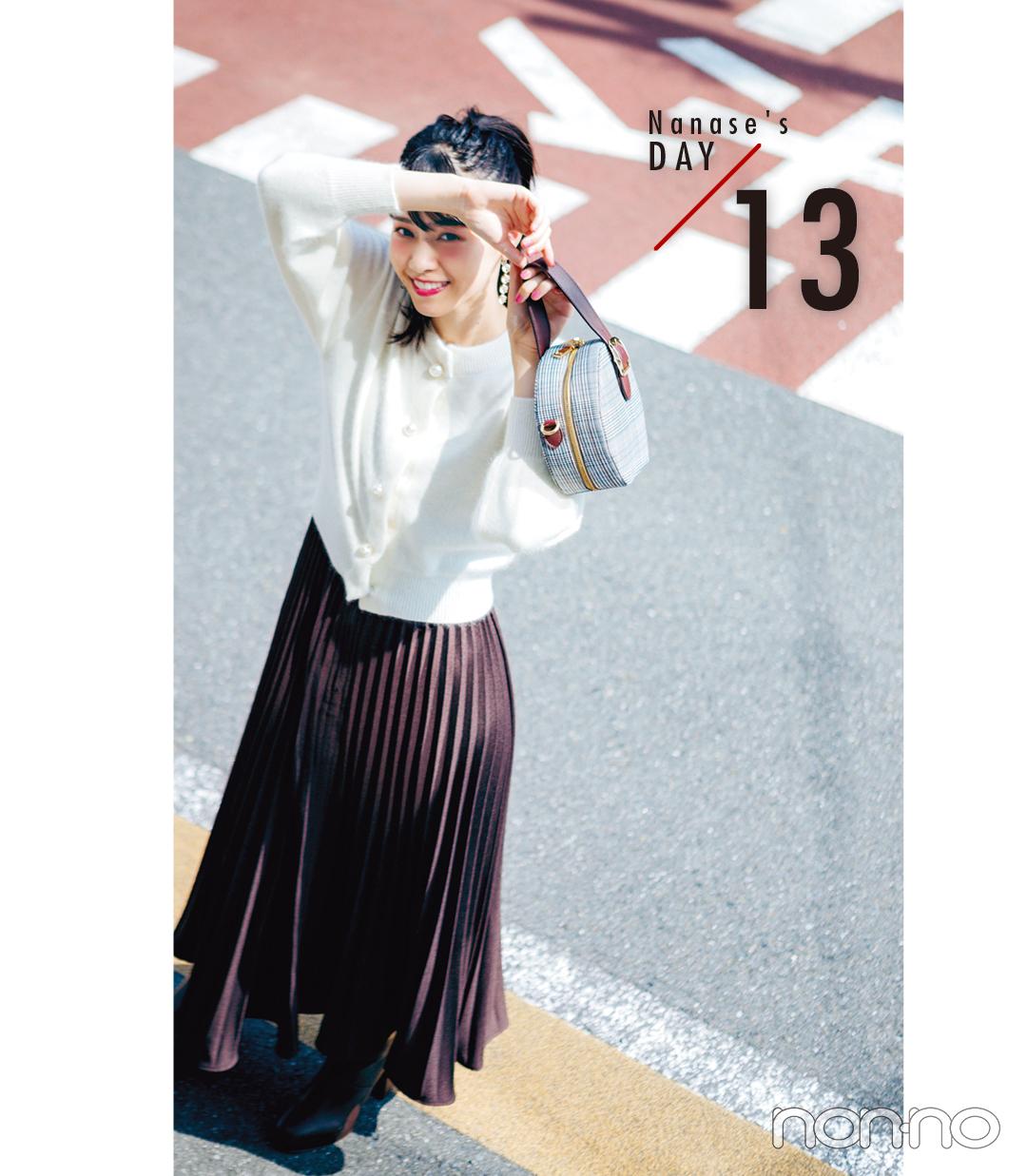 Nanase's DAY13