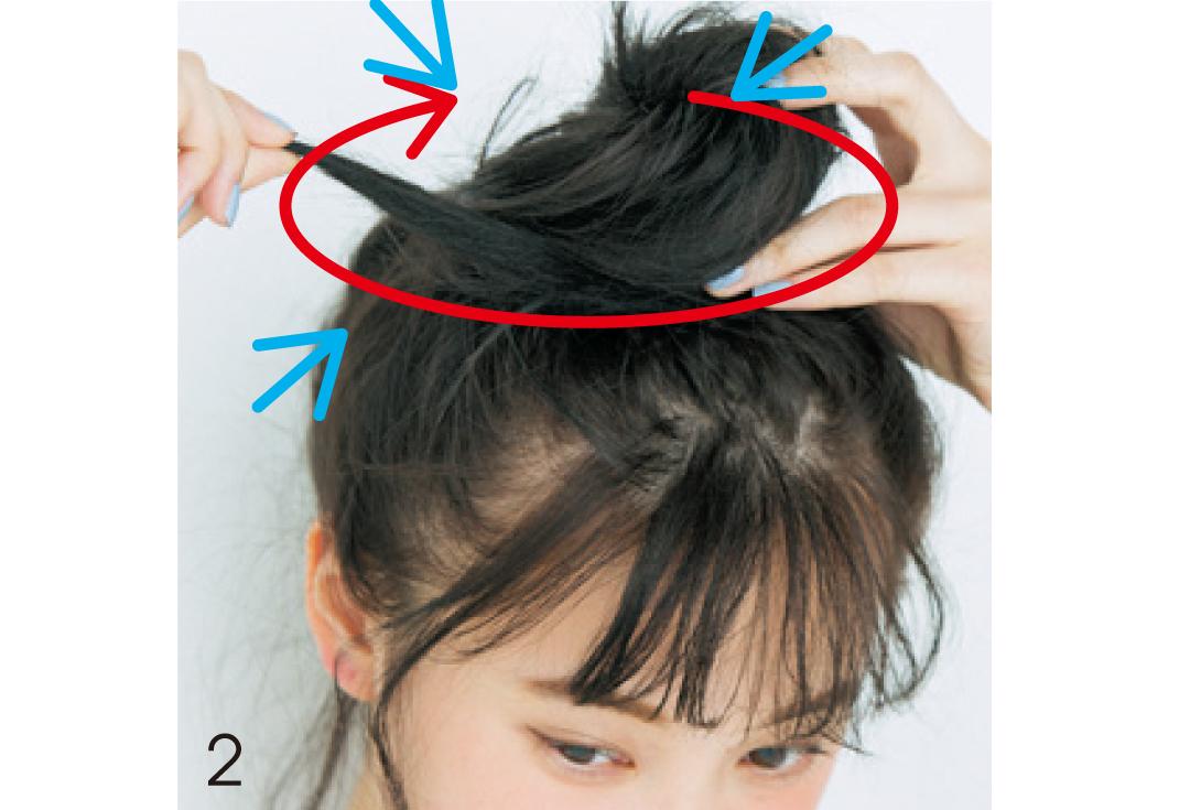 高めおだんご×透け前髪で、黒髪の今っぽヘアアレンジが完成!_1_3-2