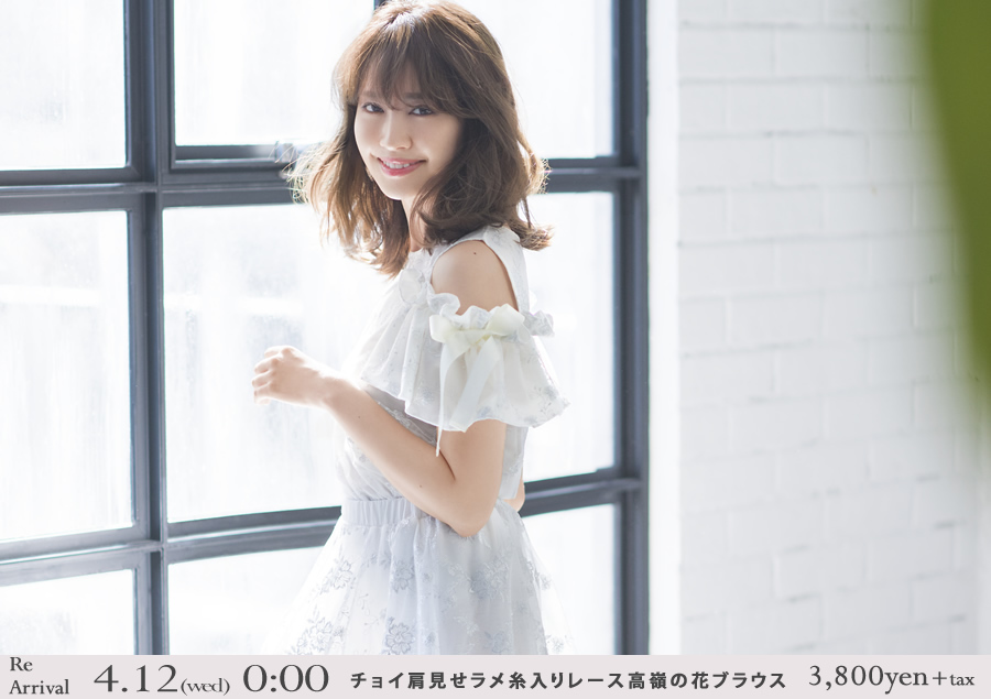お洒落で♡プチプラ♡なファッション通販サイト3選!_1_3