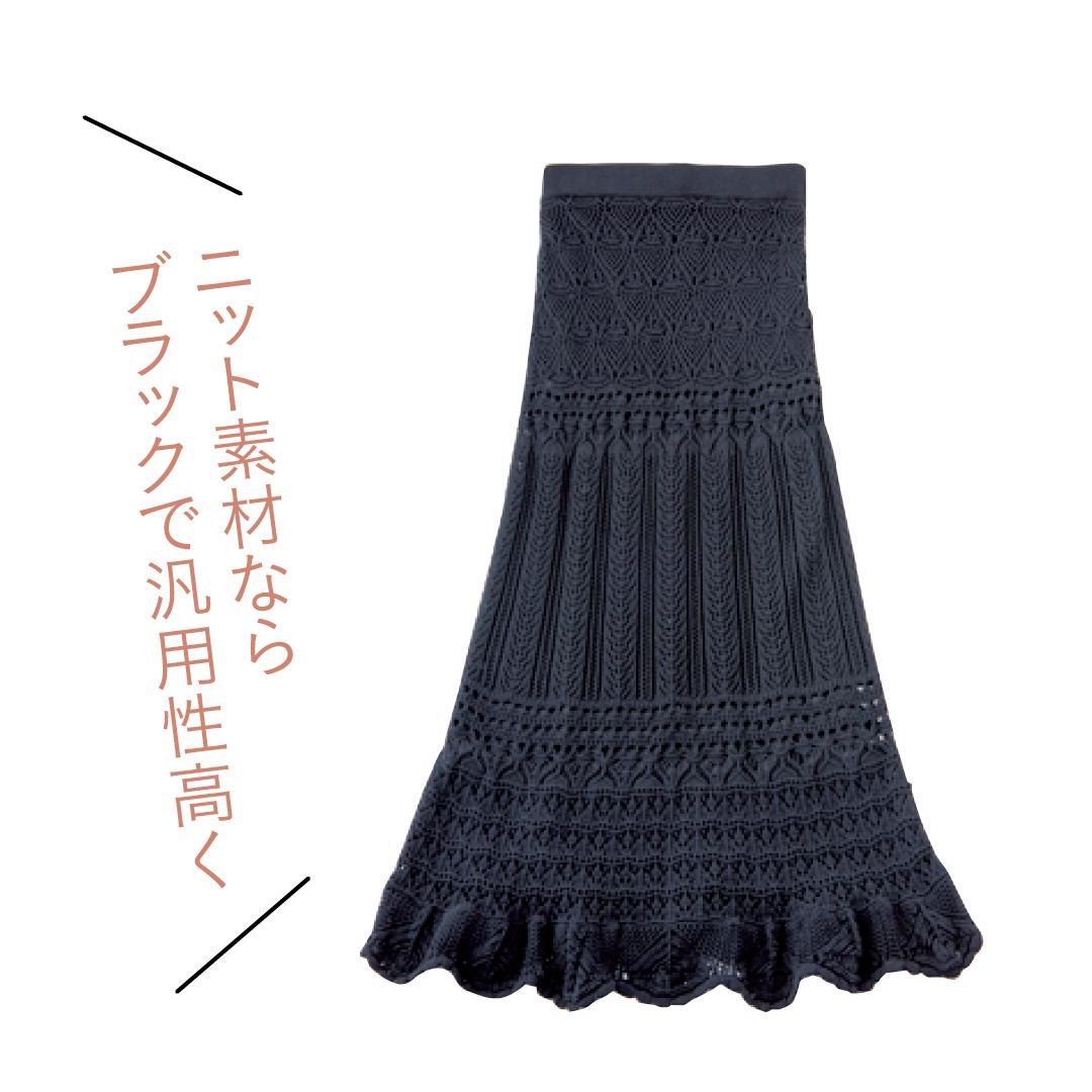 きれいめ派社会人の夏イベ対応着回し★ 岡本夏美が主演!_1_3-6