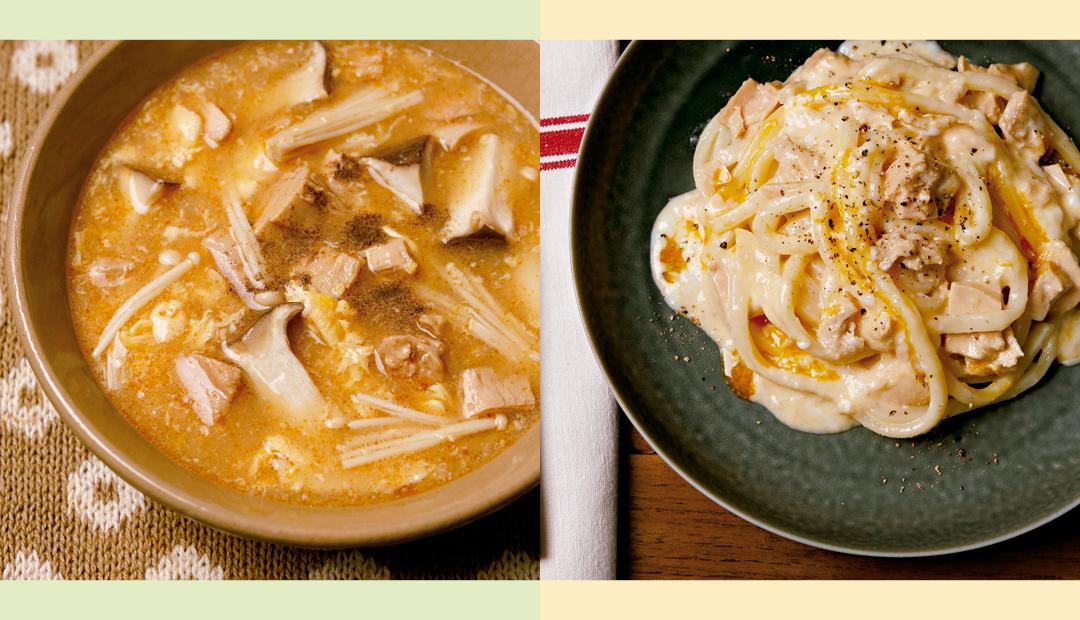 ツナ缶で秒夜食♡ ヘルシーもボリュームも超簡単!【おすすめ夜食レシピ】_1_2