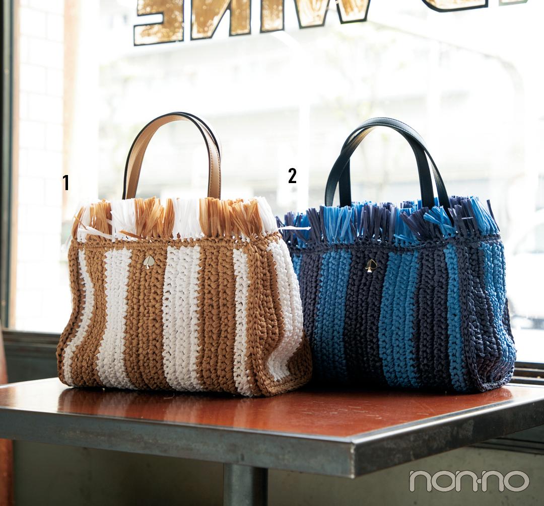 【ケイトスペードのバッグ】カゴバッグは差がつく名品♡ カフェでもSNS映え! _1_3-1