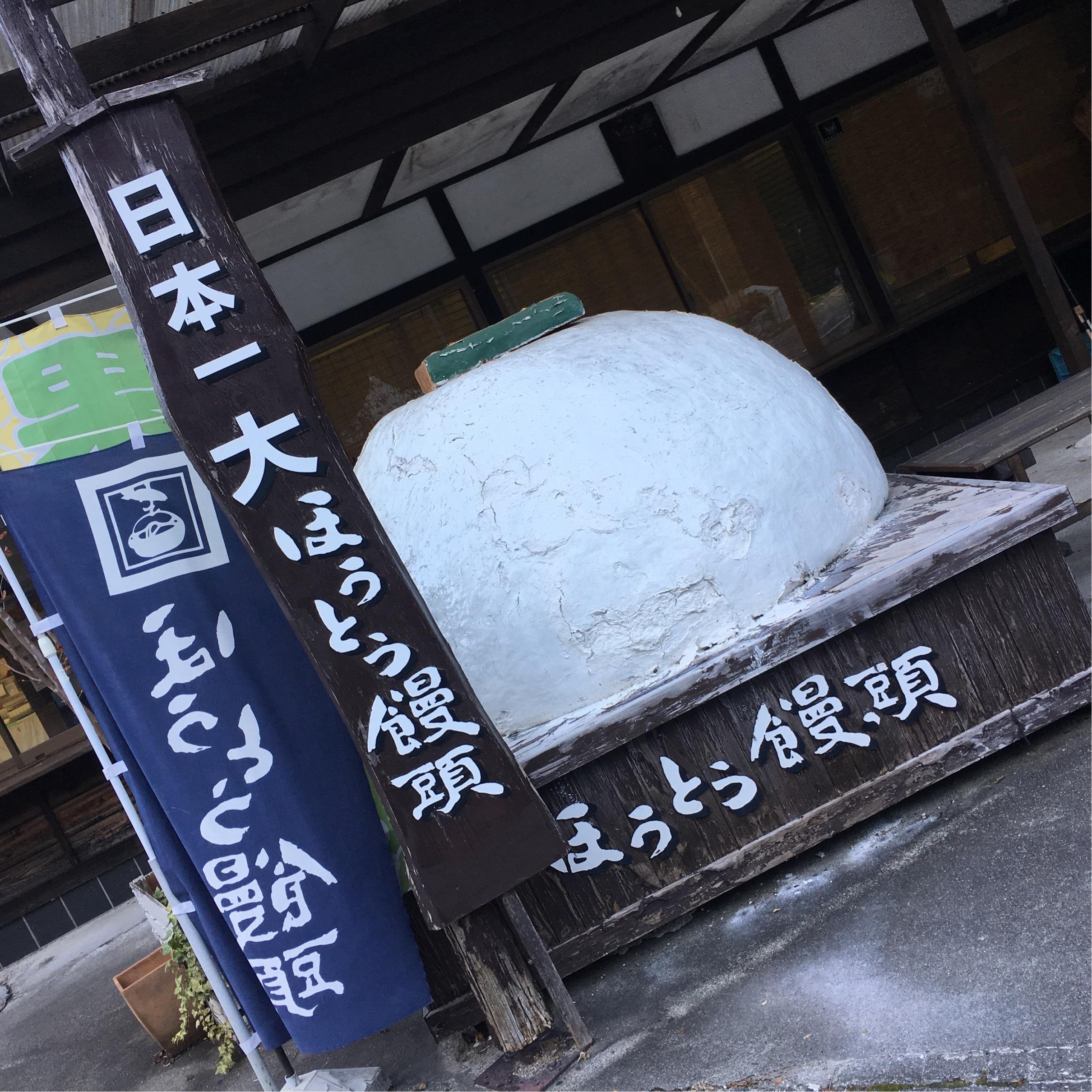 秋といえば、、♡ 第2弾【昇仙峡】_1_7