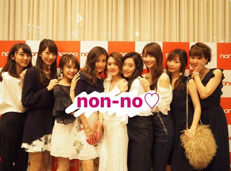 ノンノ45周年イベントファイナル♡_1_3