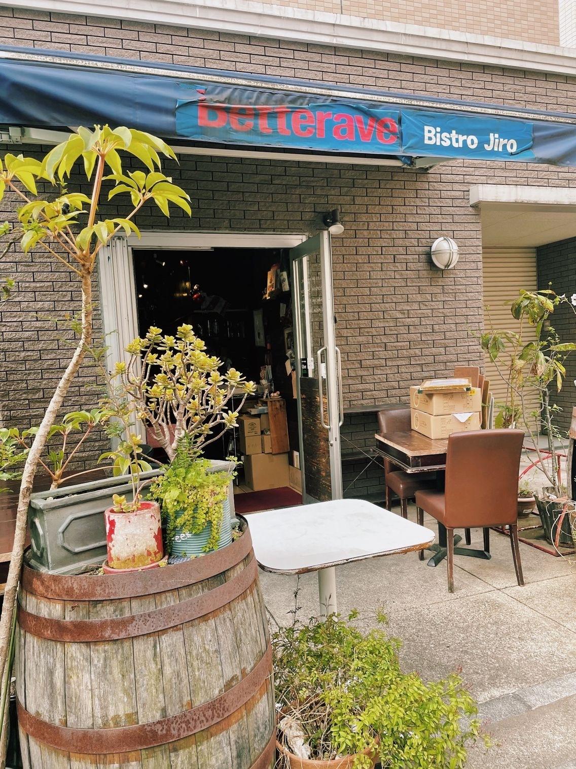 【お花見】おすすめのテイクアウトカフェやレストラン_1_3