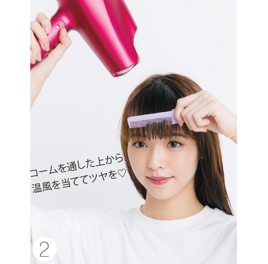 ブローがうまくできない人必見! 動画でよくわかる、正しい&可愛い髪形の基本♡ _1_5-2