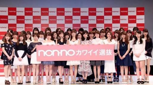 必見♡ノンノ45周年イベント舞台裏!『見せちゃます』カワイイ選抜お披露目✧_1_1