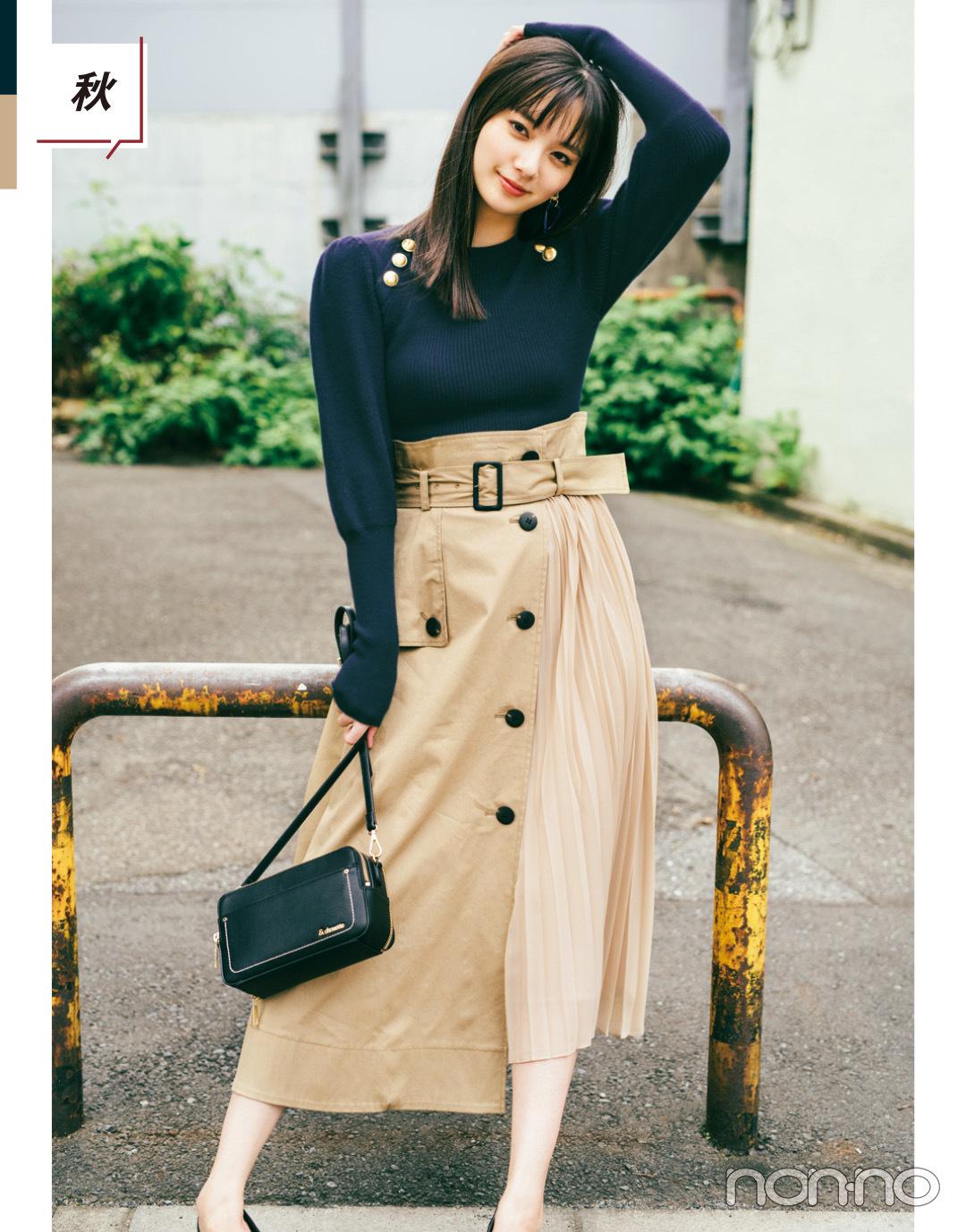 2019秋トレンド速報★ ブラウン系の変形スカートを8月→10月まで3か月着回し!_1_3-3