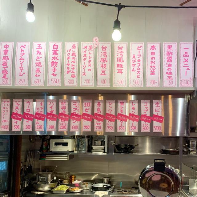 アジアン食堂ピポンペンの人気メニュー魯肉飯弁当。本格屋台メシを自宅で楽しめます!_1_2