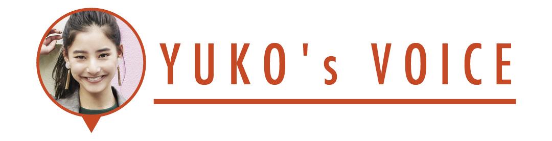 YUKO's VOICE