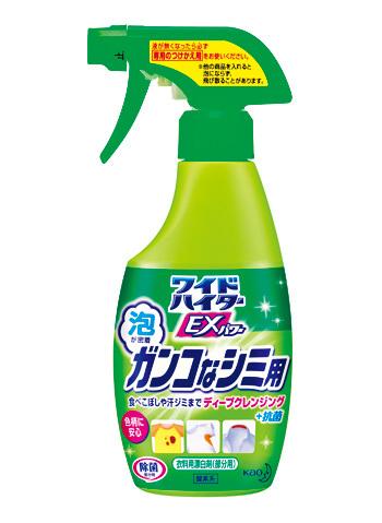洗えるジャケットを手に入れたけれど… 不安解決! 「自宅洗いが成功するコツ」_1_3-2