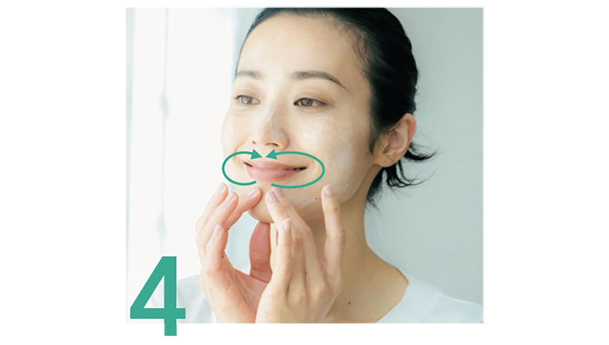 大人の洗顔3_9