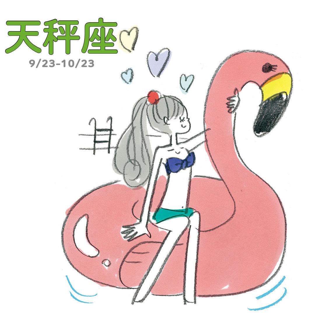 【ナツコイ占い】この夏、恋愛力が高まるラッキーアイテム&シーンBEST5_1_6-7