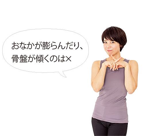 下垂した内臓を引き上げる!腹式呼吸で瘦せやすい体に【2度と太る気がしないダイエット】_1_5