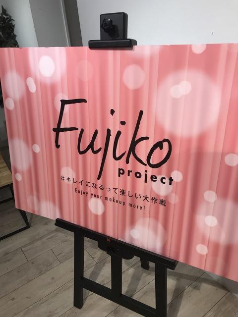 FUJIKO シェイクシャドウ春夏新色に注目です!_1_1