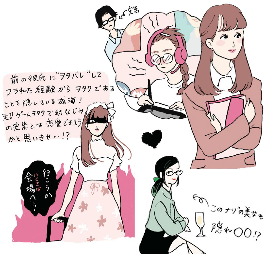 『映画の中の愛すべき女子図鑑』イラストギャラリー_1_5