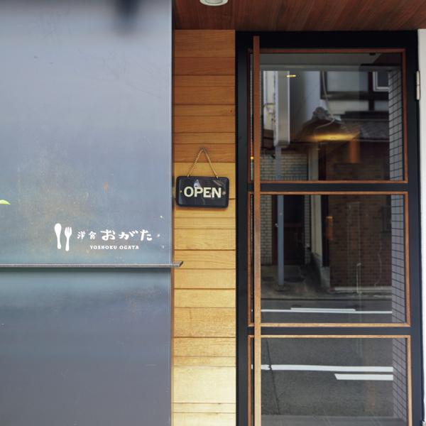 大人の洋食が大人気! 洋食 おがたの「ハンバーグ」【京都、あの店のあの一品】_1_1-4