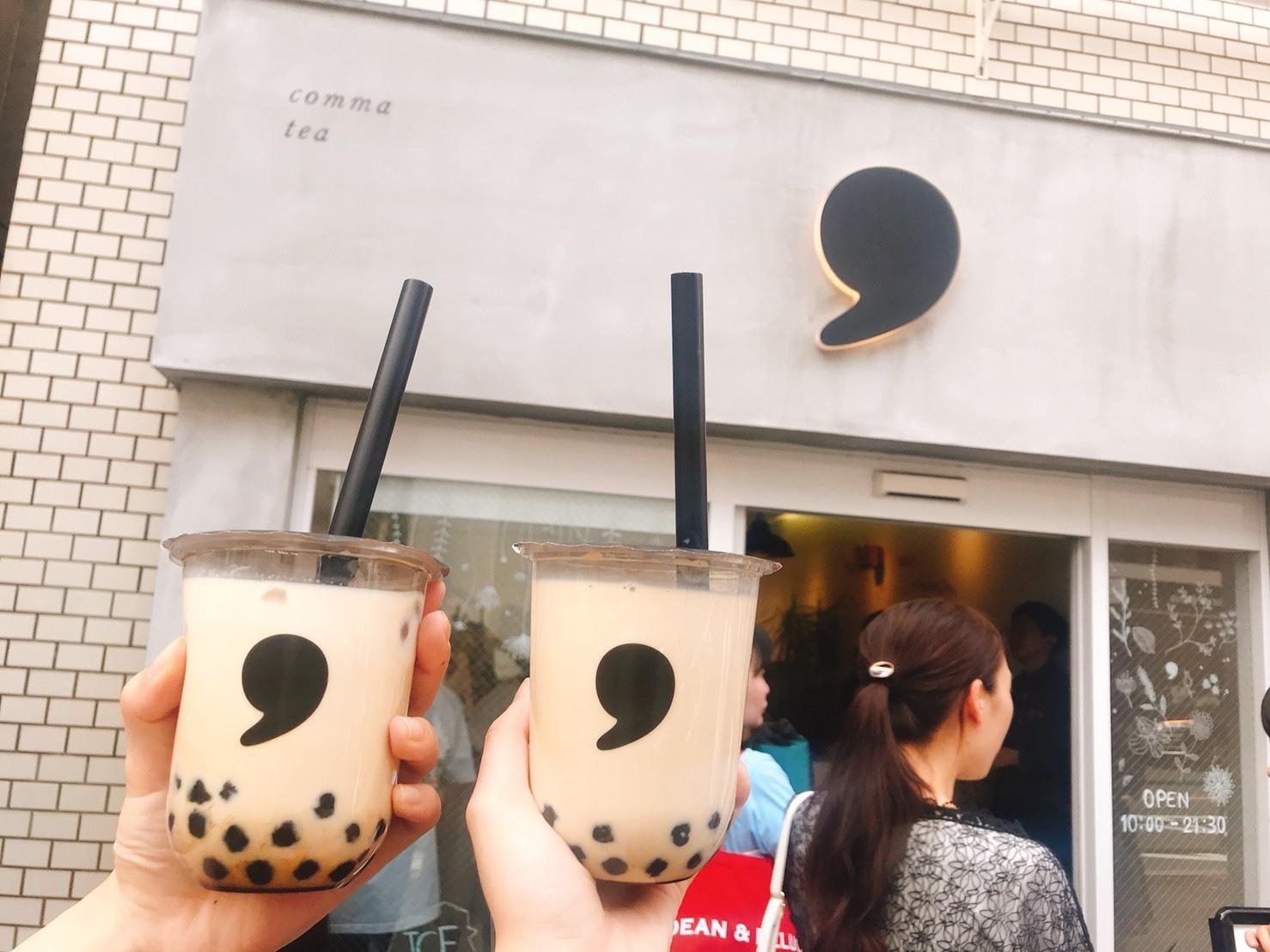 【間も無く終了!】今だけcomma teaがお得に飲めちゃう!?【タピオカ】_1_1