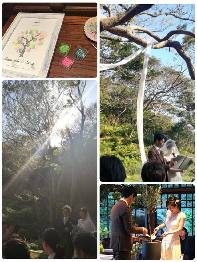 アラフォーの結婚式およばれスタイル@鎌倉・古我邸♪_1_4