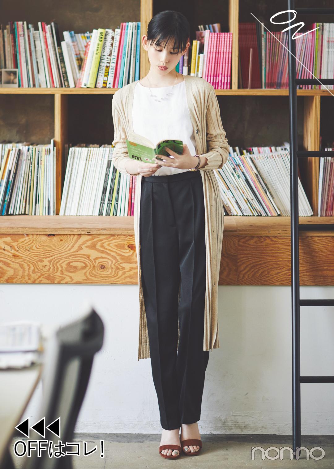 黒パンツのオンオフ着回し★ きれいめ&今っぽの2通りコーデ【20代オフィスカジュアル】_1_3-1