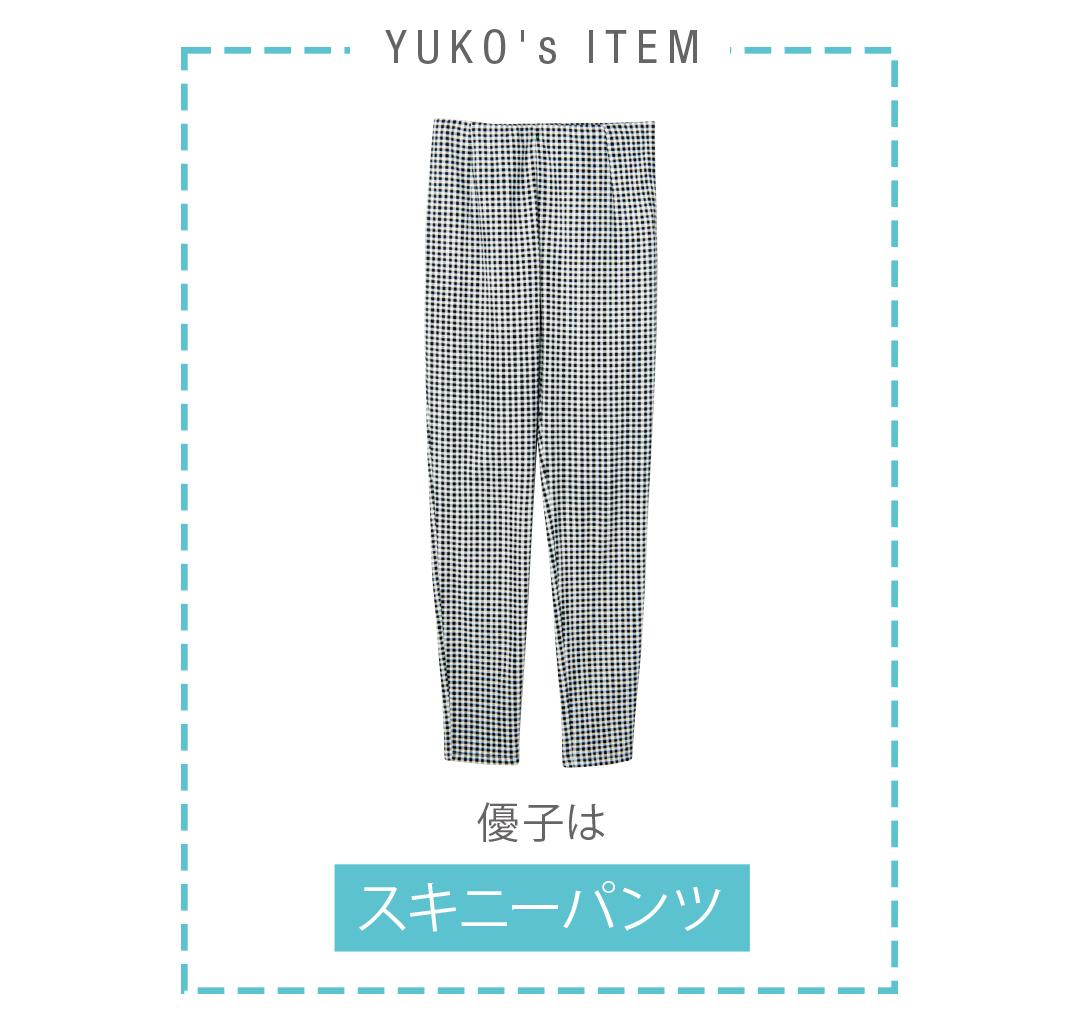 新木優子、ギンガムチェックのスキニーパンツを今→春3段階に着回す!_1_1