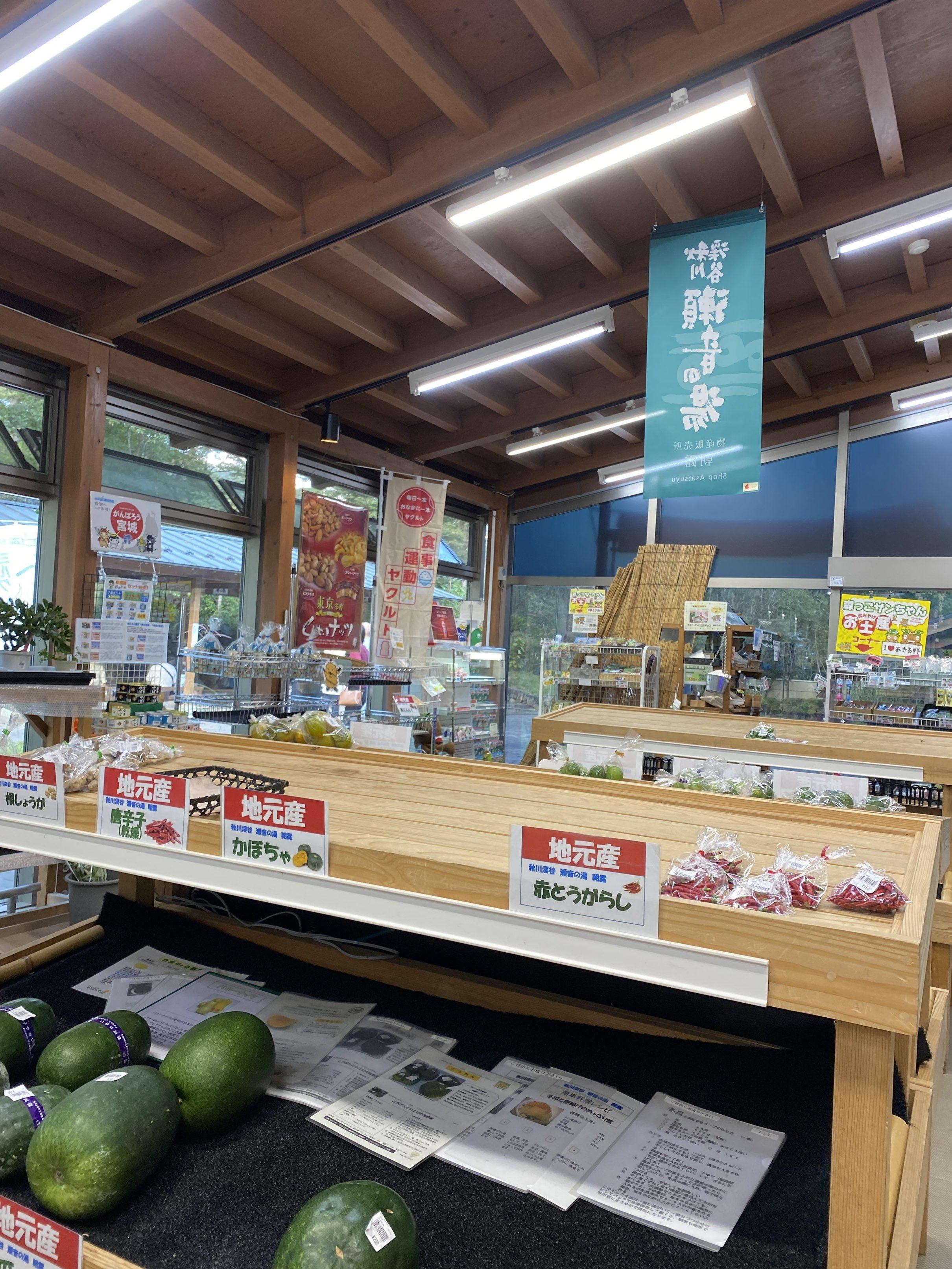 地元で出来たお野菜などが販売