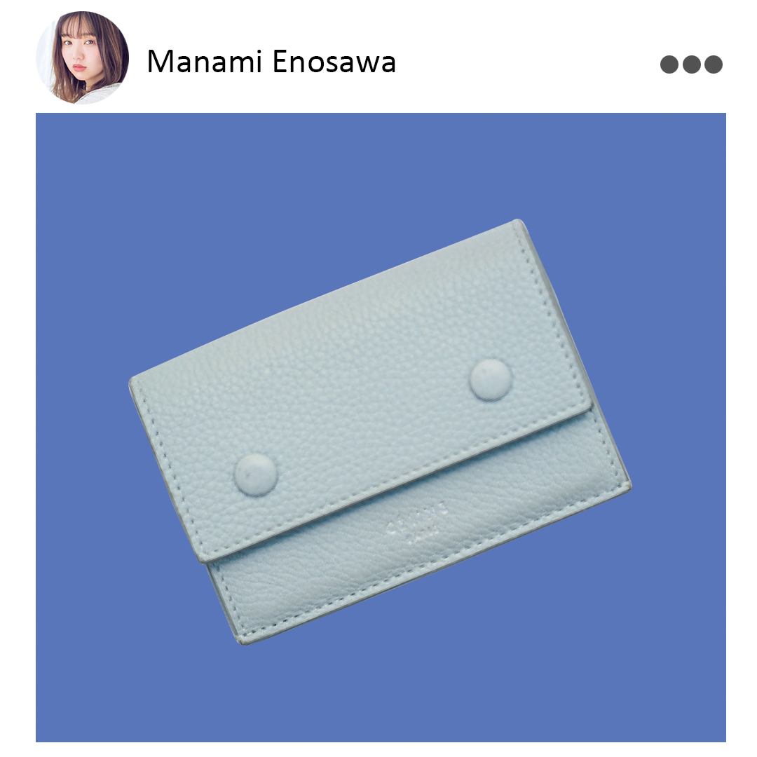 モデルって、どのブランドのミニ財布持ってるの?【モデルの私物】_1_2-6