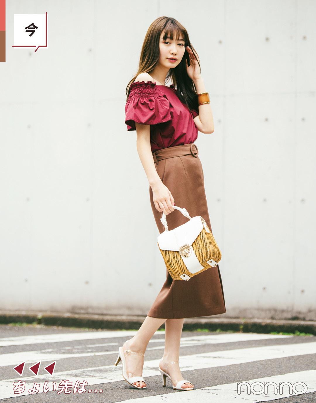 2019秋トレンド★ こっくりブラウンのIラインスカートがこの秋超使える!_1_3-1