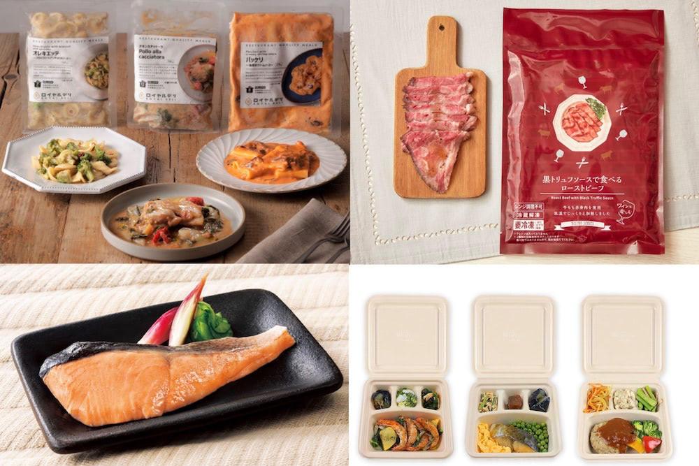 各企業の冷食/中食商品。左上から時計回りに、ロイヤルデリ、ローソン、Nosh、極洋の商品。