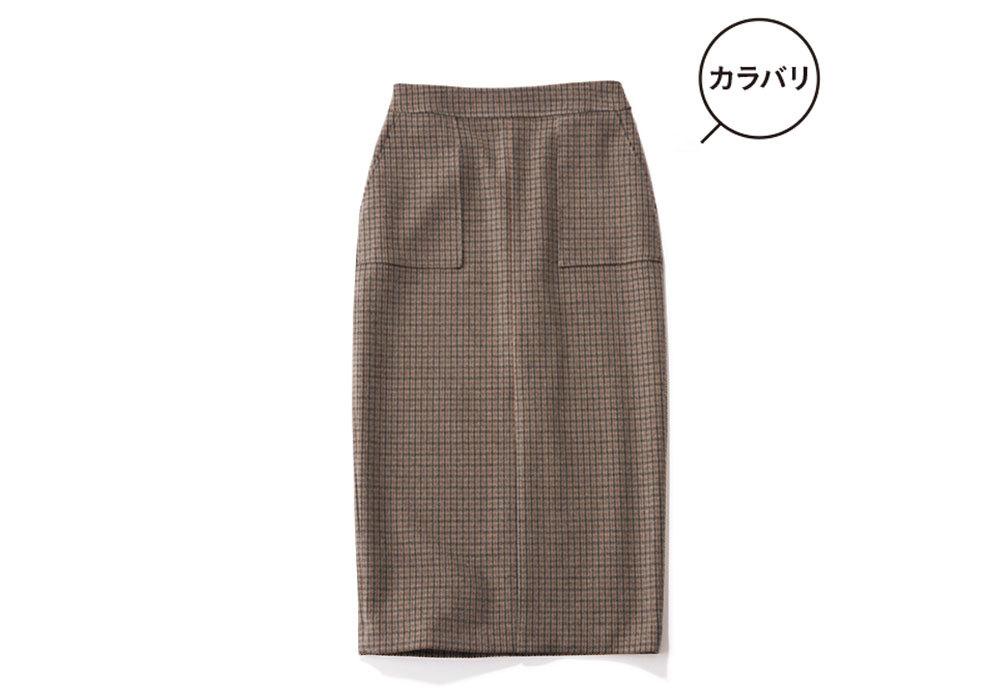 エムセブンデイズ秋のお仕事服_スカート
