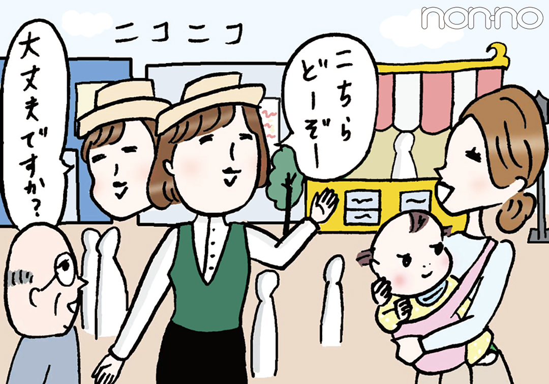 東京ディズニーリゾートのアルバイトが就活に有利ってホント? バイトの底力を先輩が語る!_1_2