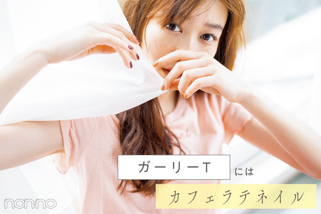 【ネイル2019夏】Tシャツのタイプで変える♡ 今っぽおしゃネイル7選!_1_10