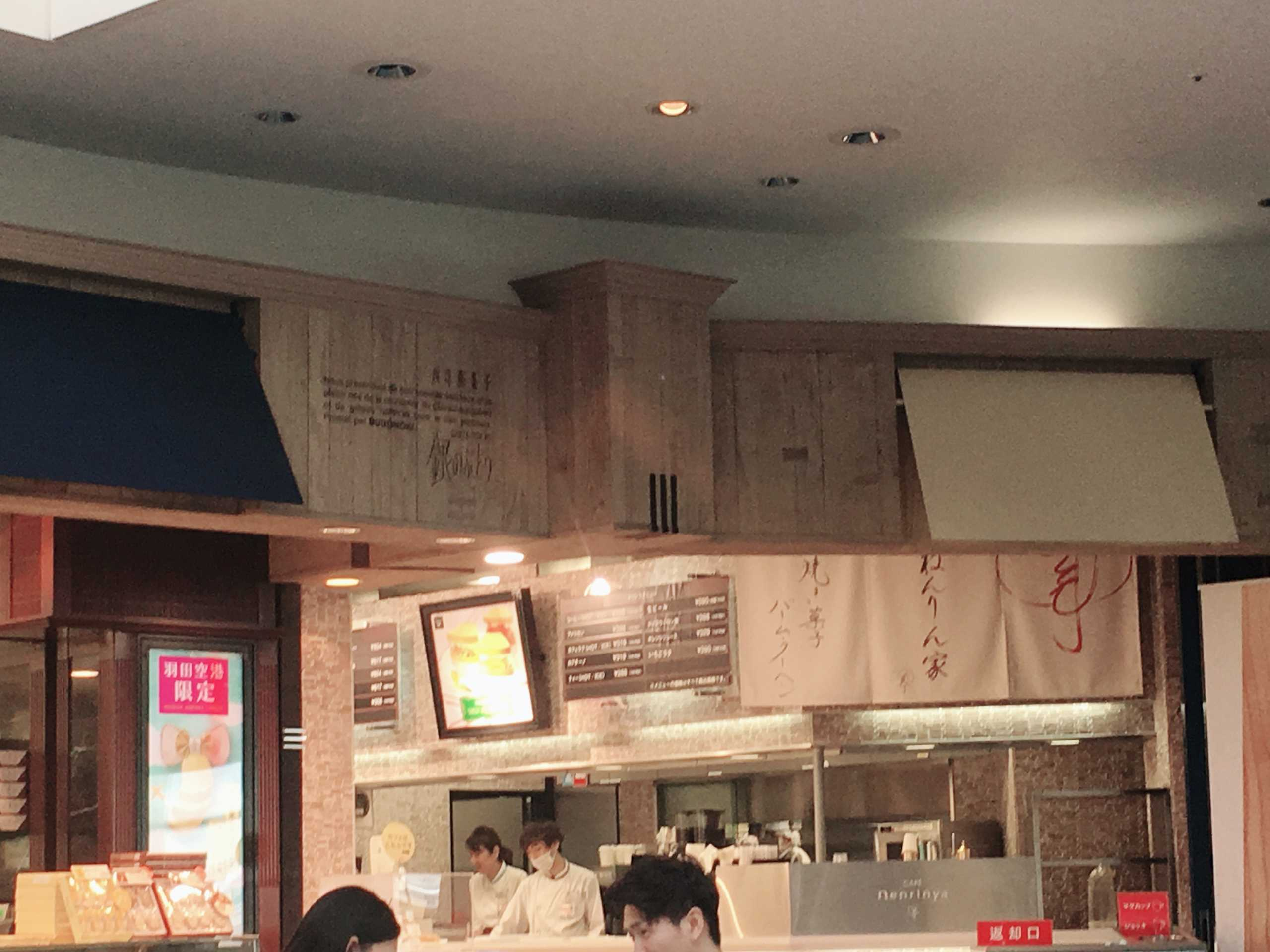 【羽田空港✈️】保安検査後にもオシャカフェないの!?と思ったら_1_1