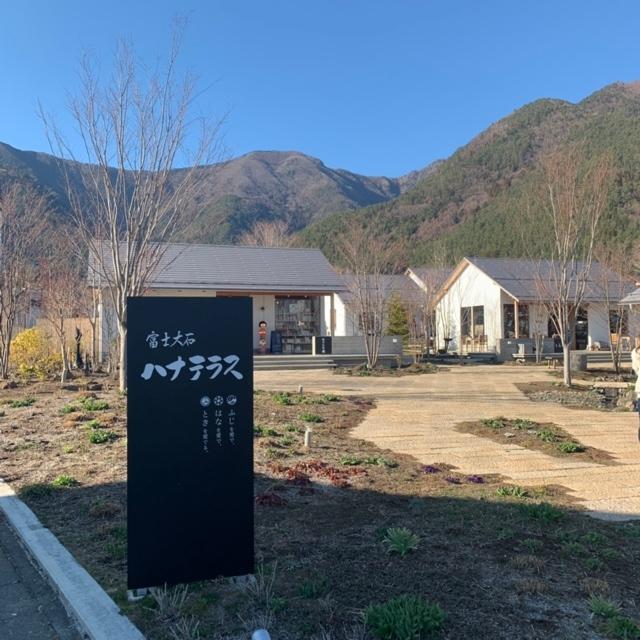 【 山梨 ➀ 】富士山が眺められる ドライフラワーカフェ _1_3-1