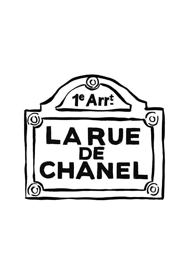 """""""シャネル通り""""が松屋銀座に出現!ポップアップイベント 「La Rue de CHANEL」 が開催中_1_3-1"""