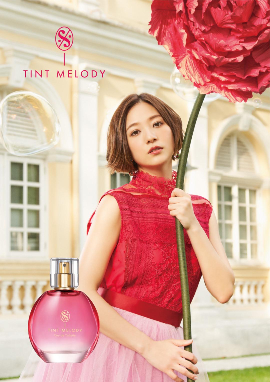 伊藤千晃さんが香水をプロデュース。ハッピー感あふれる新フレグランスが誕生!_1_1