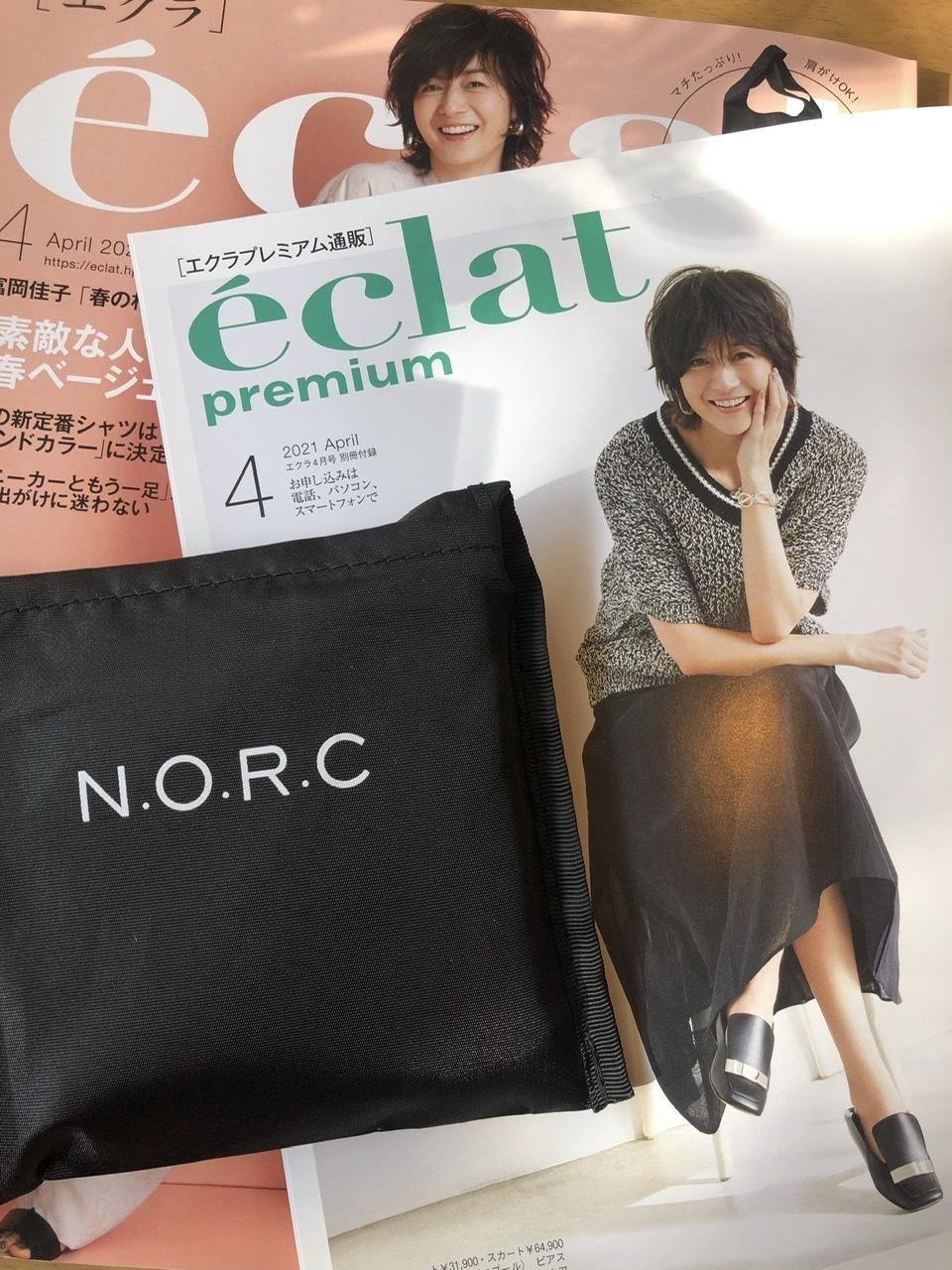 N.O.R.C×éclat ショッパーBAG愛用中_1_1