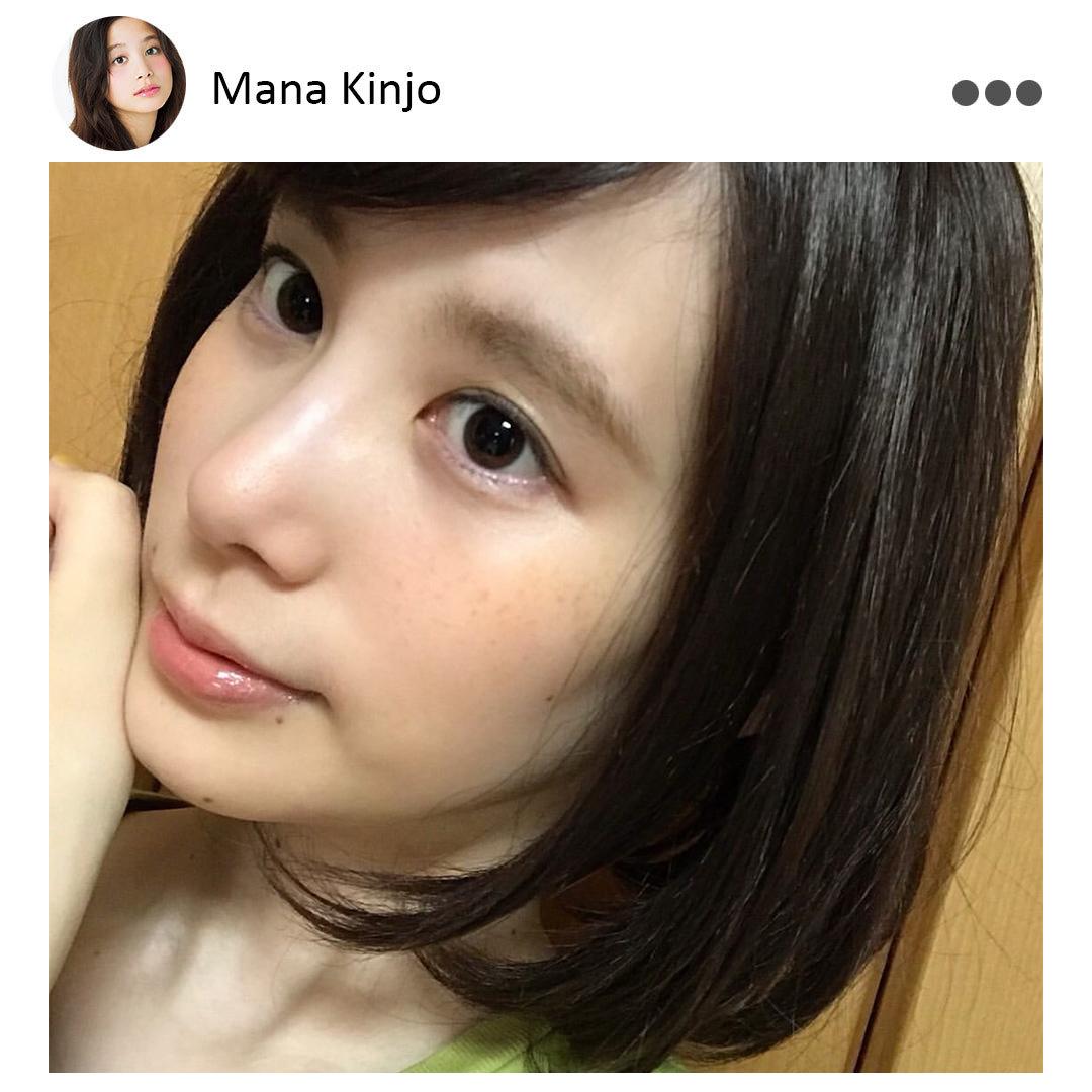 金城愛菜 Instagram(@nonno_magazine)