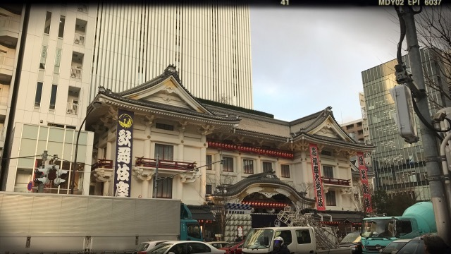 新春☆歌舞伎!染五郎さん、愛之助さん、吉右衛門さん、歌六さん!_1_1-1