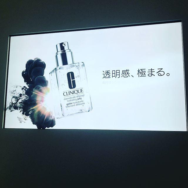 夏肌うるうる潤う☆クリニーク「ドラマティカリー ディファレント ハイドレーティング ジェリー」発売☆_1_2
