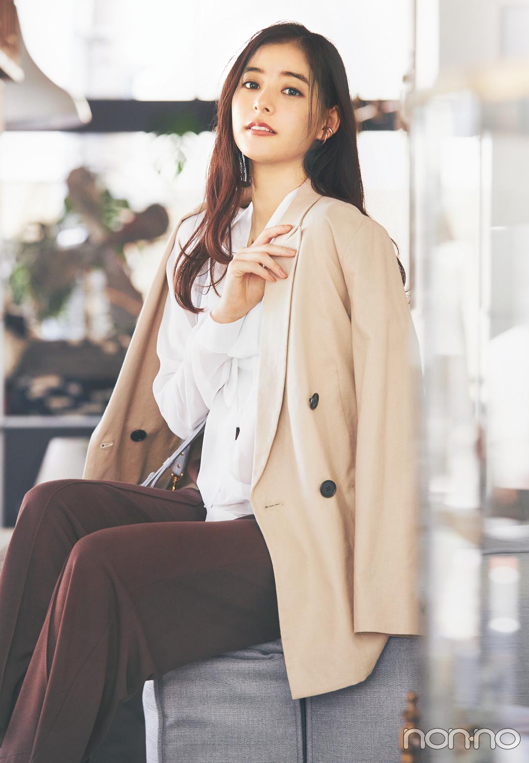 #新木優子のサバフェミニンなオフィスコーデをもっと見る_1_20