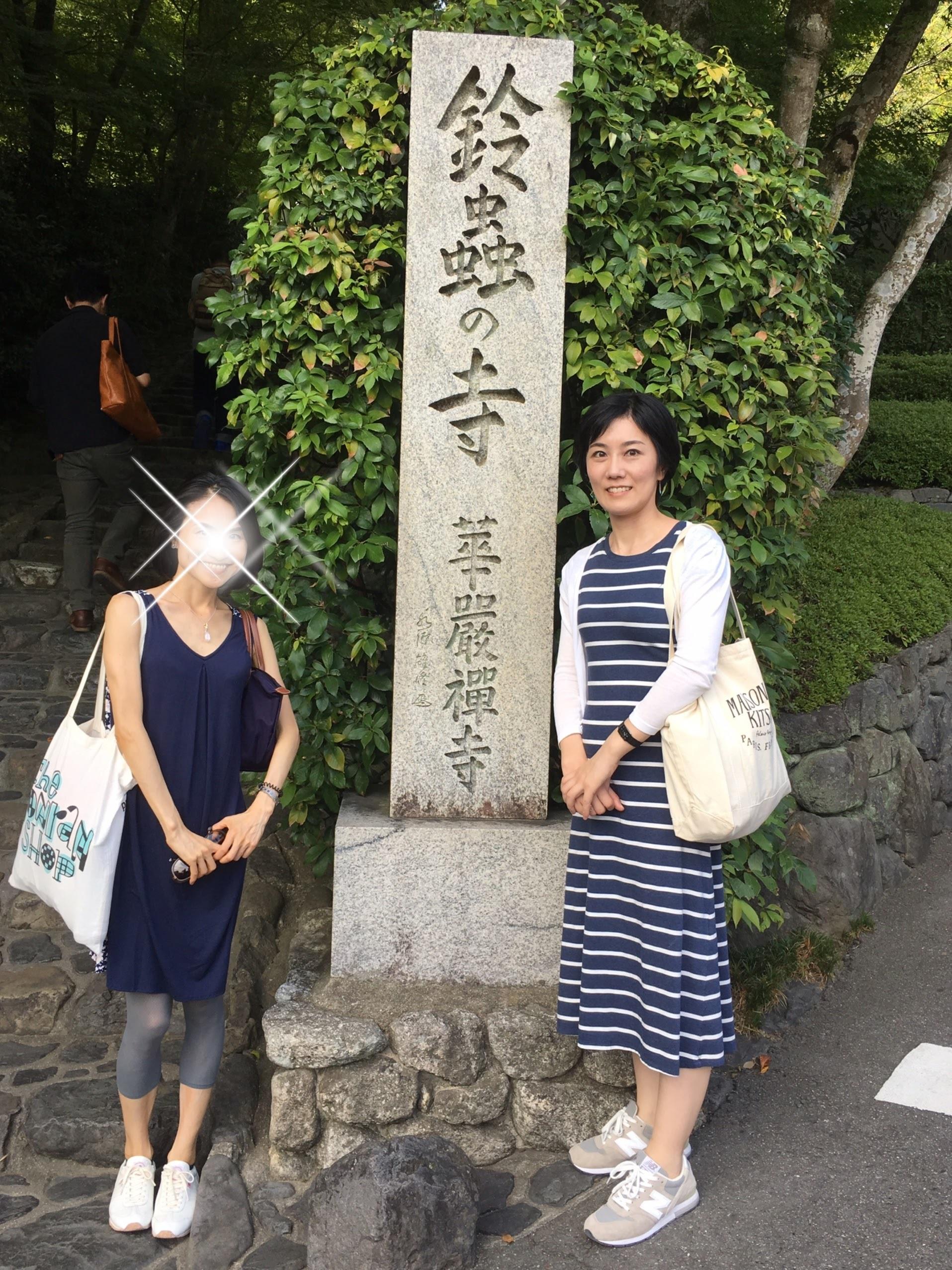 初秋の京都女子旅~観光編~♪_1_2-3